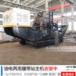 广东佛山引进双优移动破碎机用于破碎混凝土