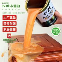 长胜木蜡油厂家直销