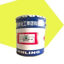 兰陵53-8环氧红丹防锈漆  兰陵油漆