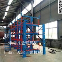 重庆伸缩式悬臂货架 管材货架 圆钢存放架 钢筋摆放架 铝型材架子