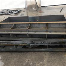 桥梁遮板模具生产标准 铁路桥梁遮板模具加工制作