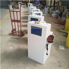 小型實驗室污水處理設備