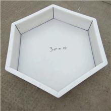 高质量水泥六角砖模具 水泥六角空心塑料模具批发