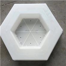 大品牌水泥六棱块模具 水泥六棱块塑料模具加工厂