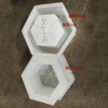 护坡模具-护坡塑料模具-护坡预制模具