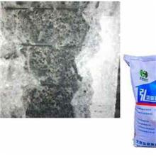 平山无机防腐砂浆-铝酸盐砂浆