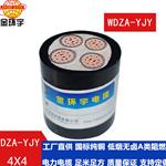 金环宇电线电缆 国标 低烟无卤A类阻燃电缆WDZA-YJY 4X4 铜芯电缆