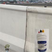 北京清水混凝土色差修复 混凝土平色剂