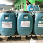 AMP-100二阶反应型桥面防水涂料所用标准