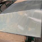 写字楼天花吊顶铝蜂窝板-隔音吸音穿孔铝单板厂家