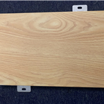 戶外幕墻鋁蜂窩板-仿木紋隔音隔熱鋁蜂窩板廠家