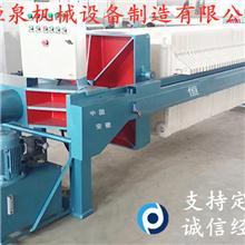 恒泉自动保压厢式压滤机生产厂家