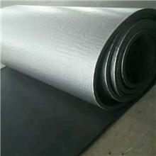 阻燃加筋铝箔橡塑保温板背胶橡塑板~河北奥美斯绝热材料有限公司