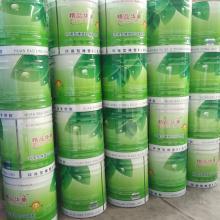 橡塑保温胶水无异味环保型B1级橡塑专项使用胶华美牌胶水厂家