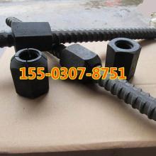 钢模拉杆 精轧螺纹钢 全螺纹 M20PSB500精轧钢