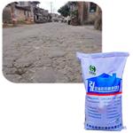 青岛可2个小时通车的水泥路面起砂修补