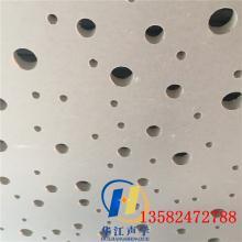 墙面吊顶600乘1200mm石膏复合穿孔板 拍卖厅用消音板