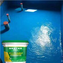 贵州遵义防水材料品牌前十厂家直销K11防水