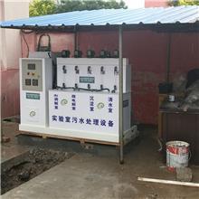 江苏医院核酸检测污水处理设备