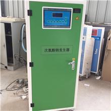 LY-620臭氧消毒 【门诊部污水处理设备】