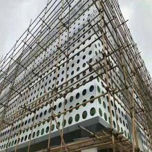 冲孔铝单板|穿孔铝单板|透孔铝单板商 孔型丰富可定制