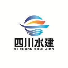 四川水建建设工程有限公司