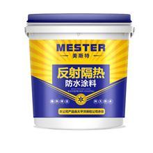 广东中山隔热防水涂料厂家供应隔热涂料材料