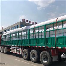 上海神丽建材有限公司