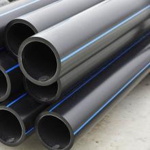 徐州dn200聚乙烯给水管 黑色实壁管