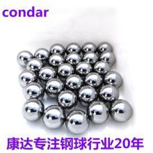 钢珠厂家现货供应G10国标准确轴承铬钢球