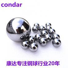 钢珠厂家现货供应球磨机专项使用G1000高硬度耐磨轴承钢球