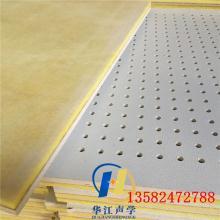 吸音石膏板 石膏板复合玻璃丝绵板吊顶不下垂不变形