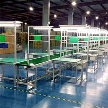 南京流水线工作台组装线皮带线生产线