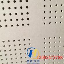 600*600*12mm吊顶吸音板提高室内环境
