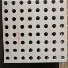 葛泰FC穿孔吸音降噪板 5mm厚穿孔率 20%