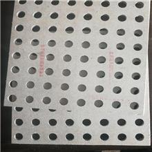 FC穿孔吸音水泥板 10mm孔径穿孔率为20¥