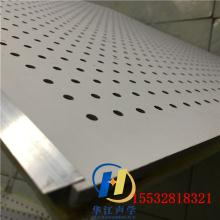 耐水穿孔石膏板 防水600*600mm吊顶穿孔矿棉板