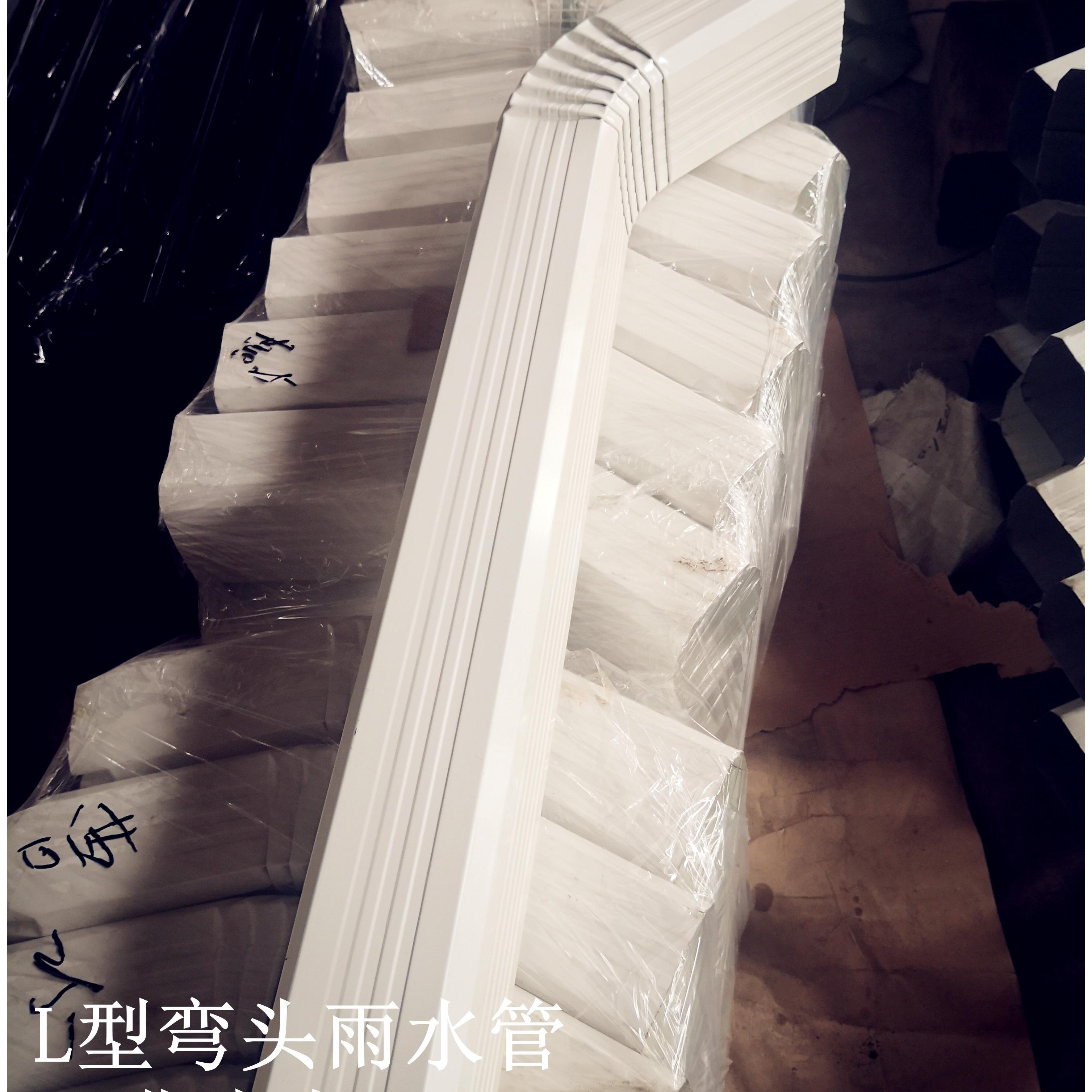 天津彩钢雨水管弯头  厂家供应加工费12元
