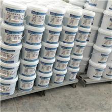 改性环氧植筋胶 房屋抗震加固植筋胶 受力钢筋植筋胶