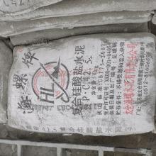 上海建材码头供应复合硅酸盐42.5海螺水泥,免费送货
