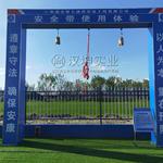 生产安全体验馆厂家 工地安全教育培训馆 汉坤实业
