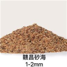 南昌赣昌砂海石英砂滤料1-2mm(10目)