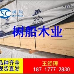上海云杉板材,上海云杉龙骨,江苏云杉龙骨,太仓家具板材
