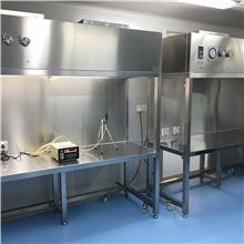 实验科研机构专用超洁净工作台 不锈钢超净工作台