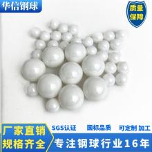 厂家优惠供应19mm29mm氮化硅陶瓷球耐高温耐腐蚀