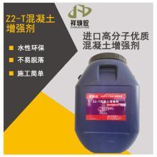 广州混凝土增强剂规格