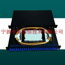 SC抽拉式光纤配线架(黑色)