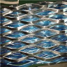 钢板网铝板网菱形钢装饰网