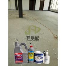 湖南省瓷砖边角空鼓注浆液 环氧树脂空鼓胶
