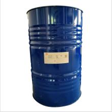 厂家直销环氧涂料  环氧树脂昆山南亚128
